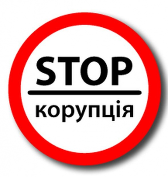 Черкаську чиновницю спіймали на корупції