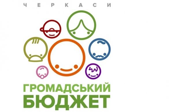 Тролейбуси із рекламою прославили місто Черкаси на всю Україну