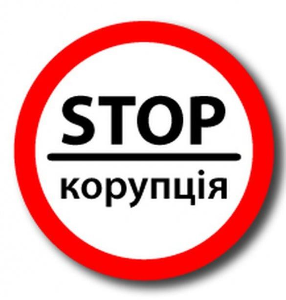 На Черкащині службові особи знову попалися на корупції