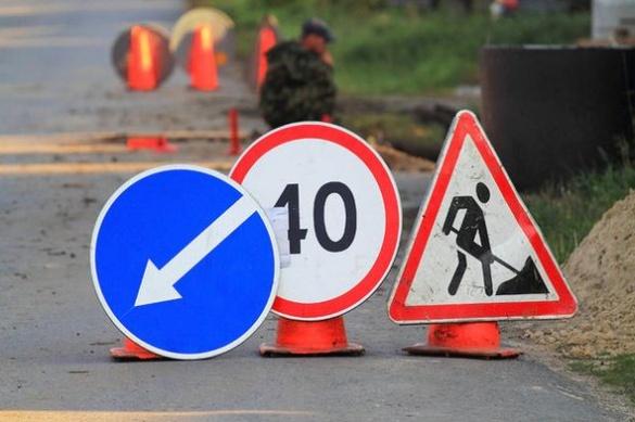 У Черкасах продовжується капітальний ремонт доріг (ФОТО)
