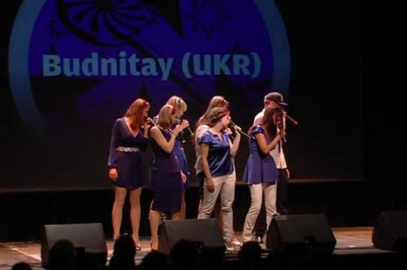Черкаський гурт прославив Україну на міжнародному музичному конкурсі