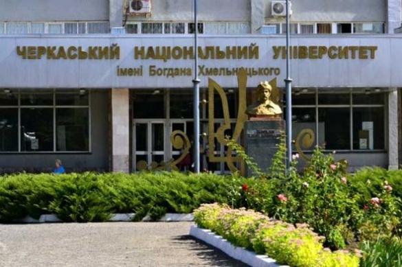 Черкаські ВНЗ визнали одними із найкращих в Україні