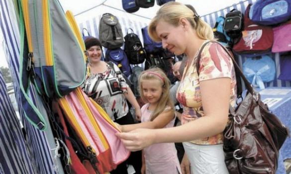 У кінці тижня в Черкасах розпочне роботу шкільний ярмарок