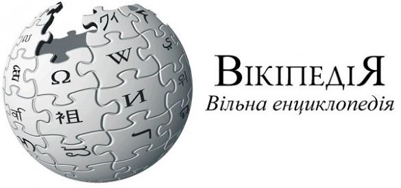 Як черкаські фотограф та географ популяризують Україну у Вікіпедії