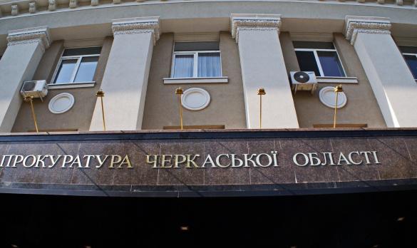 Сутичку зі стріляниною на Черкащині розслідують правоохоронці