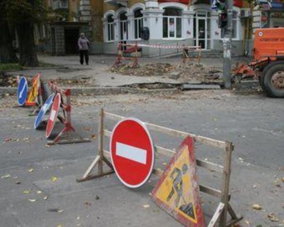 У Черкасах замість тротуару з'явилася смуга перешкод (ВІДЕО)