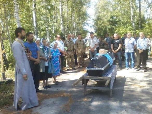 На Черкащині в останню путь провели офіцера-АТОвця