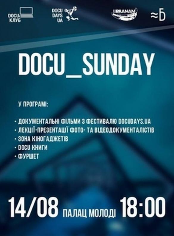 На черкащан чекає документальна неділя (програма)