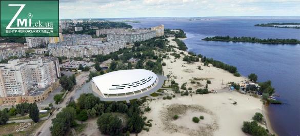 У мерії оголосили тендер на проектування льодового палацу в Черкасах