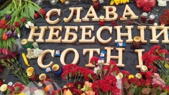 У Черкасах прихильники Росії влаштували провокацію (ФОТО)