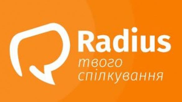 Черкаські IT-шники створили мобільний додаток для спілкування