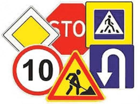 Відтепер черкащани можуть перевірити свій рівень знань правил дорожнього руху