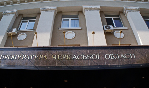 Черкащанин намагався обікрасти державу на 3 млн. гривень