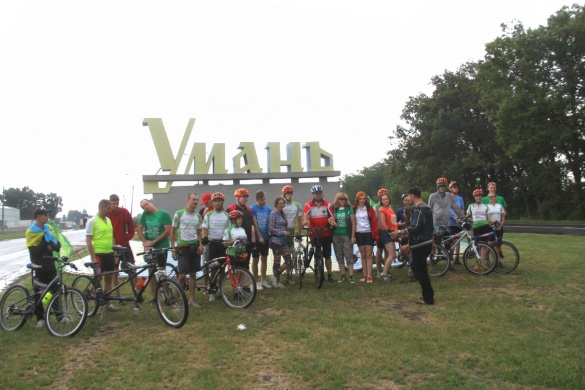 Учасники всеукраїнського велопробігу дісталися до Умані