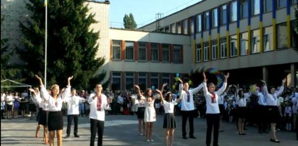 Відтепер черкаські школярі навчатимуться по розвантаженій програмі