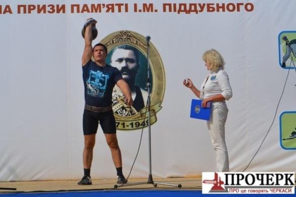 Новий силовий рекорд України встановили на Черкащині