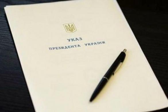 Восьмеро черкащан отримали державні нагороди від Президента України