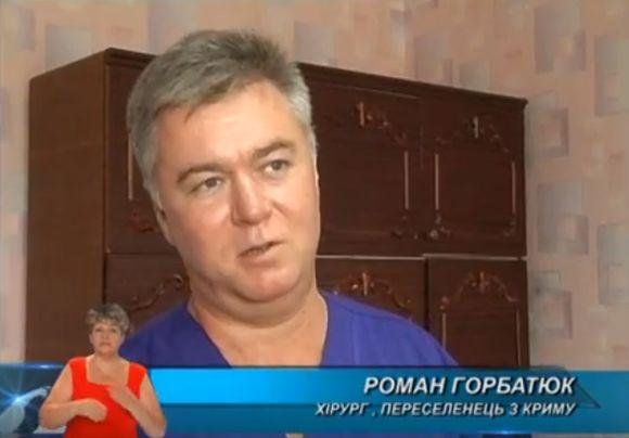 На Черкащині талановитий хірург із Криму рятує життя людей