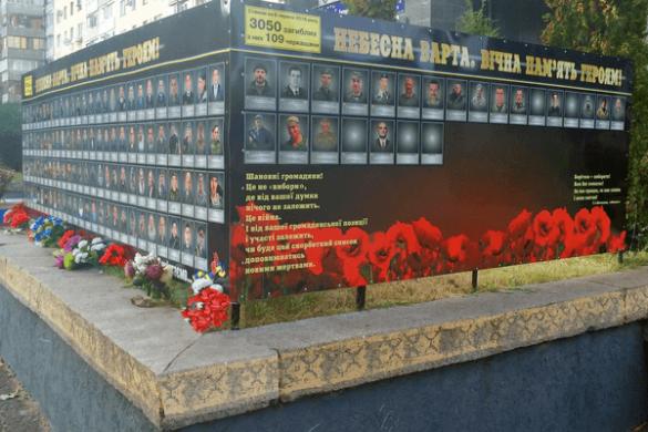 На пам'ятній стелі загиблим АТОвцям у Черкасах з'явилися нові світлини