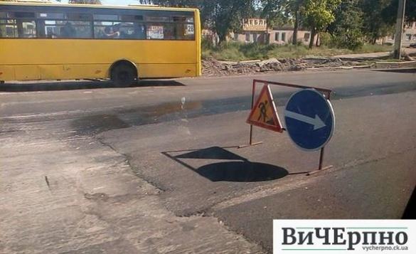 У Черкасах почали ремонтувати легендарну виїзну дорогу (ФОТО)