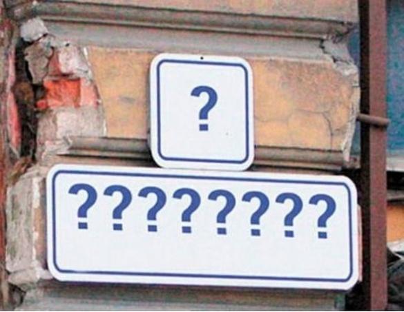 Черкащани досі не звикли до нових назв вулиць і навіть соромляться їх