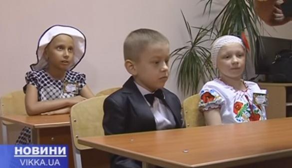 У Черкасах шкільний дзвоник пролунав і для онкохворих дітей