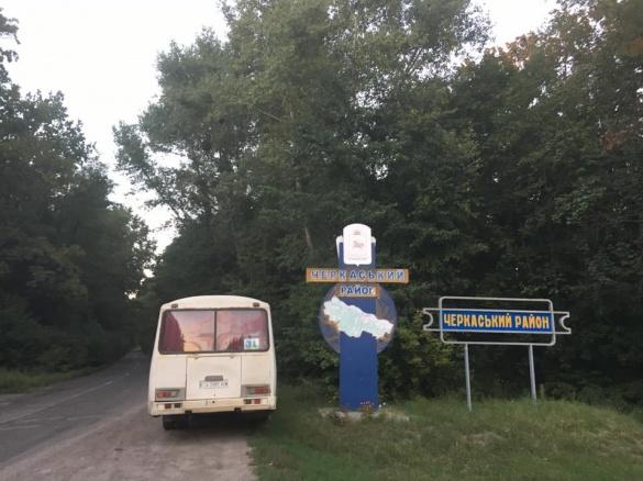 На Черкащині мають відремонтувати одну з найгірших доріг