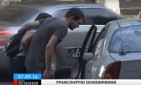 Для черкаських водіїв влаштували справжню перевірку на людяність (ВІДЕО)