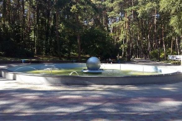 У черкаському парку з'явився новий водограй