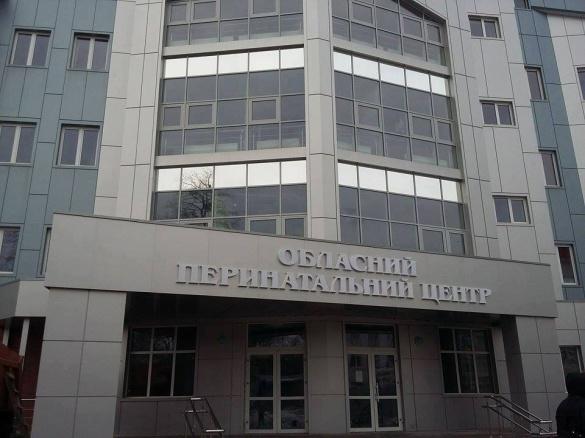 Для відкриття перинатального центру у Черкасах не вистачає 2 млн. гривень