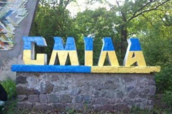 Мільйон гривень розікрали при ремонті доріг на Черкащині
