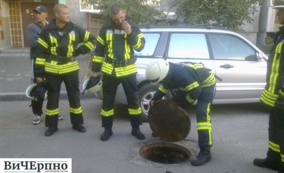 На Митниці у Черкасах ледь не вибухнуло авто через люк