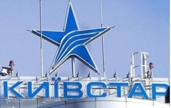 На Черкащині спіймали підозрюваних у крадіжці телекомунікаційного кабеля