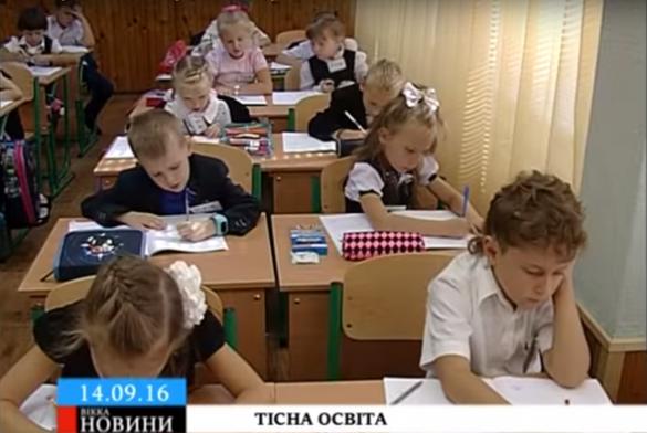 Затісна наука. У черкаських школах переповнені класи (ВІДЕО)