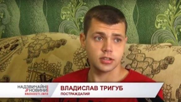 На Черкащині служителі Феміди жорстоко б'ють невинних громадян (ВІДЕО)
