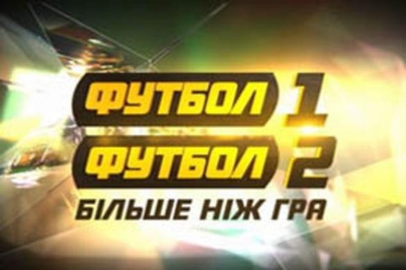 Всеукраїнський портивний телеканал транслюватиме матч