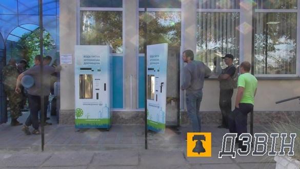 У Черкасах тепер можна набрати питної води із вуличних автоматів (ФОТО)