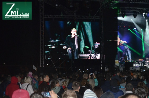 Під час концерту