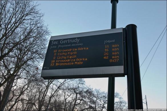 Дочекатися автобуса: чи стануть перевезення черкащан більш комфортними?