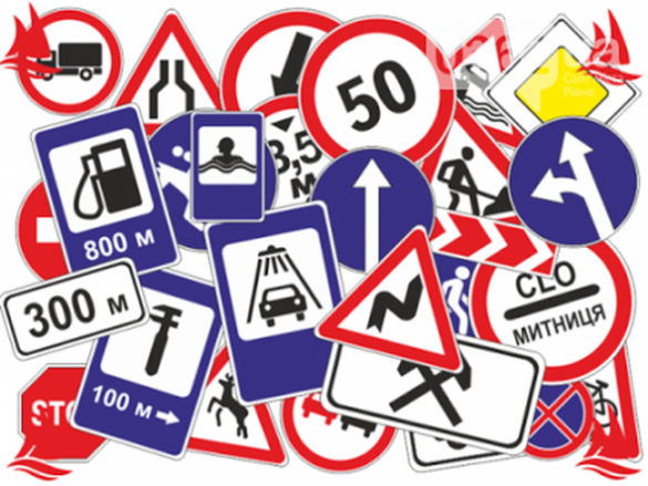 Черкаські водії та поліцейські продемонстрували свої знання правил дорожнього руху (ВІДЕО)