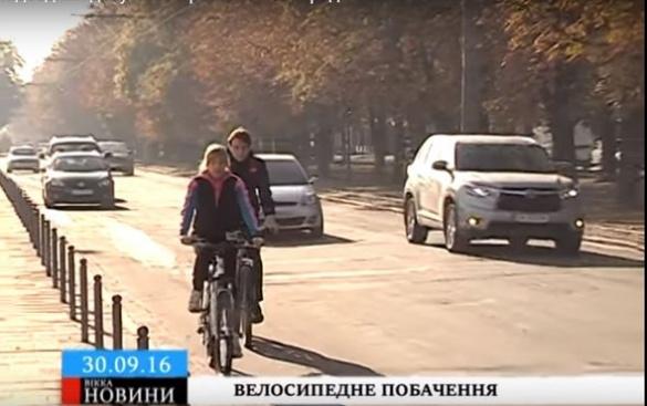 """Черкаський депутат відчував, що таке бути """"на колесах"""" (ВІДЕО)"""