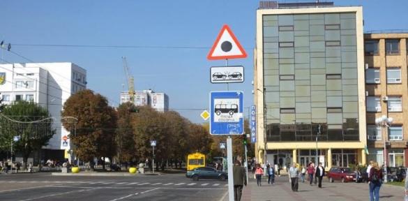 Черкащан перевірили на знання нових дорожніх знаків (ВІДЕО)
