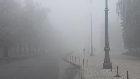 Черкаси в тумані: у мережі з'явилися дивовижні світлини