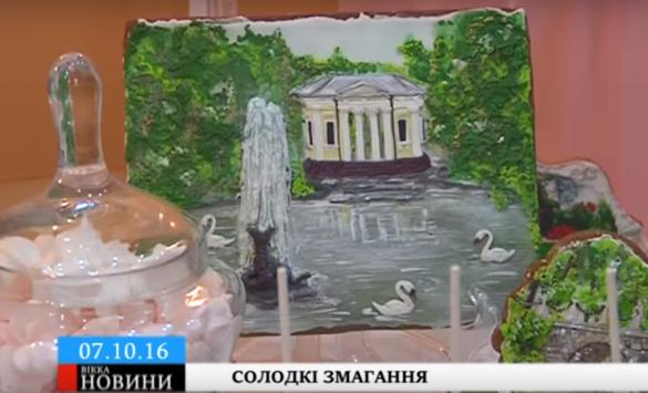 Їстівні дерева, бруківка і актори: на Черкащині змагалися кращі кондитери України