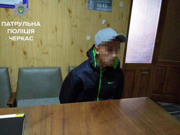 У Черкасах крадія затримали небайдужі містяни (ФОТО)