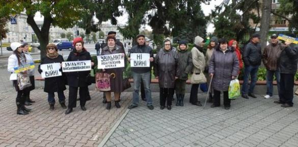 У Черкасах відбулася акція проти Путіна (ВІДЕО)