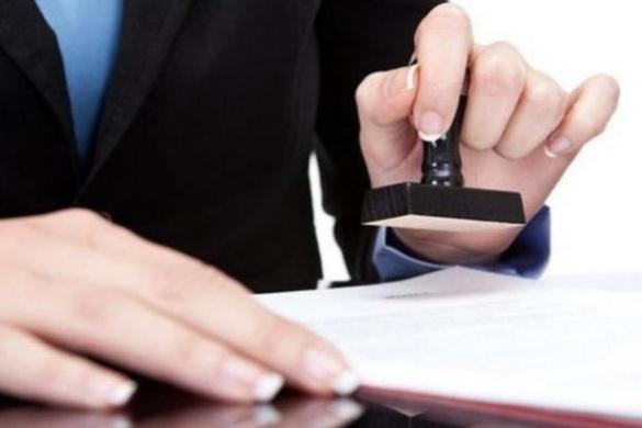 При укладанні шлюбу в паспортах черкащан штампів більше не буде