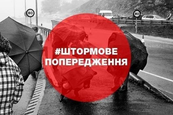 У Черкаській області оголосили штормове попередження