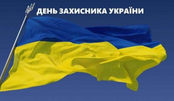 Безкоштовні покази фільмів та козацька каша: як черкасці святкуватимуть День козацтва (програма)