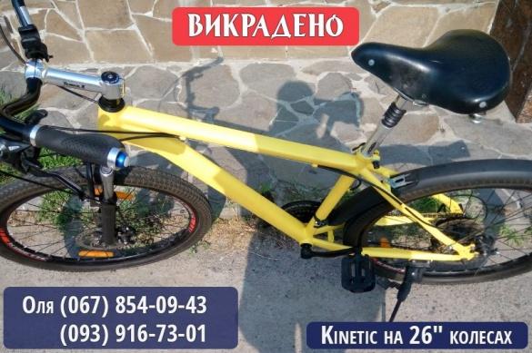 У середмісті Черкас викрали велосипед